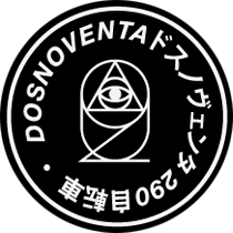 Dosnoventa Logo